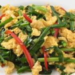 リトル成都 - ニラと玉子の炒め