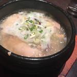 天山 - 参鶏湯