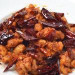 リトル成都 - 鶏の唐辛子炒め