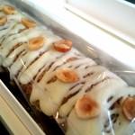 コダマ - ホワイトチョコとヘーゼルナッツのパウンドケーキ