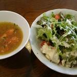 アーセンプレイス - サラダ&スープ