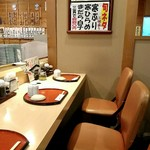 回る寿司 花時計 - 広々としたカウンター席
