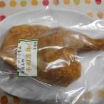 やひこ食品 - 料理写真:旨塩味