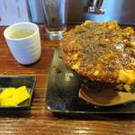 はが屋 - 猛烈麻婆豆腐丼 2辛