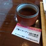61476897 - 柿の葉の茶