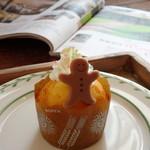 カフェ マーノ - 料理写真:マフィン