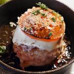 APPARTEMENT 301 - 焦がしモッツァレラとフレッシュトマトの特製ハンバーグステーキ