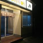 せんりゅう - 入口