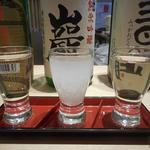 名酒センター - 日本酒3種飲み比べ 計500円