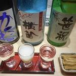 名酒センター - 2回目の日本酒3種 計500円