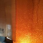 楽観 NISHIAZABU GOLD - 店内