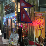INDRA 東新町店 - 見ての通りのネパール!笑