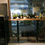 AURELIO - 雰囲気のいい立ち飲みスペース