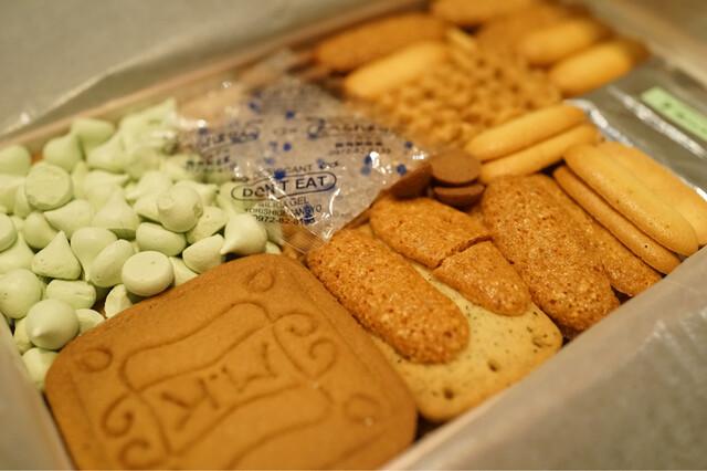 新堂 の クッキー 開