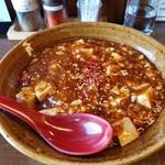 61488973 - 旨辛麻婆麺 2辛