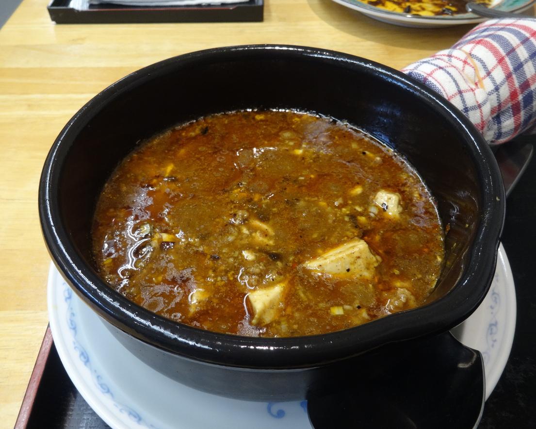 中華麺飯店 東仙 name=