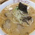 さつまラーメン - 料理写真:みそラーメン 大盛 (550円)