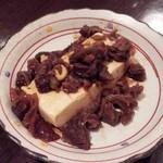 魚MARU - 29年1月 肉豆腐