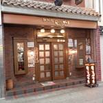 61492565 - 立派な喫茶店です