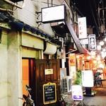 ワインと日本酒、時々シェリー - 入口、ドア開けっぱ^^;