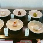 浦志満本舗 - 料理写真: