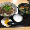 ひらの屋 - 料理写真:すじコン定食750円(税込) ※半熟玉子付き