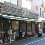 洋風料理店TANAKA - 梅ヶ丘駅前