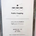 NOZY COFFEE - 試飲(2016-12)