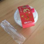 豆腐茶屋 佐白山のとうふ屋 -