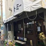 61504521 - 店構え
