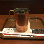 61507524 - アイスコーヒーのMサイズ。                       税込400円。                       うまし。