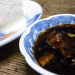 河本 - 湯とうふ大(200)