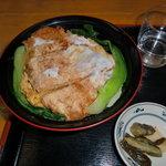 くろさき茶屋 - カツ丼 アップ