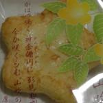 三州総本舗 - カレー味