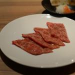 焼肉 稲田 - ロース