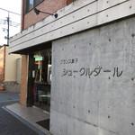 61513141 - 外観