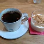 ブルー コーヒー - とてもシンプル