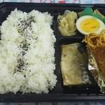 くノ一家 呑屋台 成瀬平馬門 -