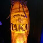61517677 - TAKA