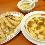 餃子の王将 - 料理写真:2016年10月 餃子2人前と麻婆豆腐ジャストサイズ。ジャストサイズは思った以上に量ありました~(´▽`)