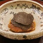 日本料理 太月 - 仙台牛のしり焼きに黒トリュフ