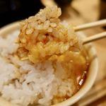 gihey - 厳選卵 139円(税別)