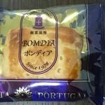 お菓子の菊家 - ボンディア