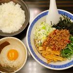 くり坊 - 「台湾まぜそば」(730円)+「卵黄」(50円)、「ライス」(150円)