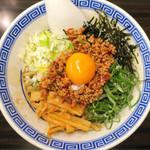 くり坊 - 「台湾まぜそば」(730円)+「卵黄」(50円)