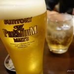 発 - 2016年10月 プレミアムモルツ中【550円】