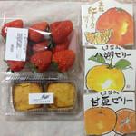 サイ&コー - 赤い雫という苺、スイートポテト、果物のゼリーは冷凍して食べることをおすすめします。