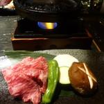 居酒屋 つのふり - 大和牛の石焼ステーキ