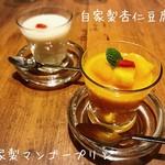 蔭山樓 - 自家製杏仁豆腐、自家製マンゴープリン