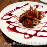 蔭山樓 - 蔭山樓伝統の特製黒酢の酢豚